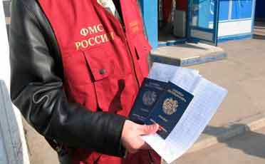 Что такое миграционный учет