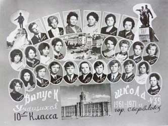 История выпускного альбома в России