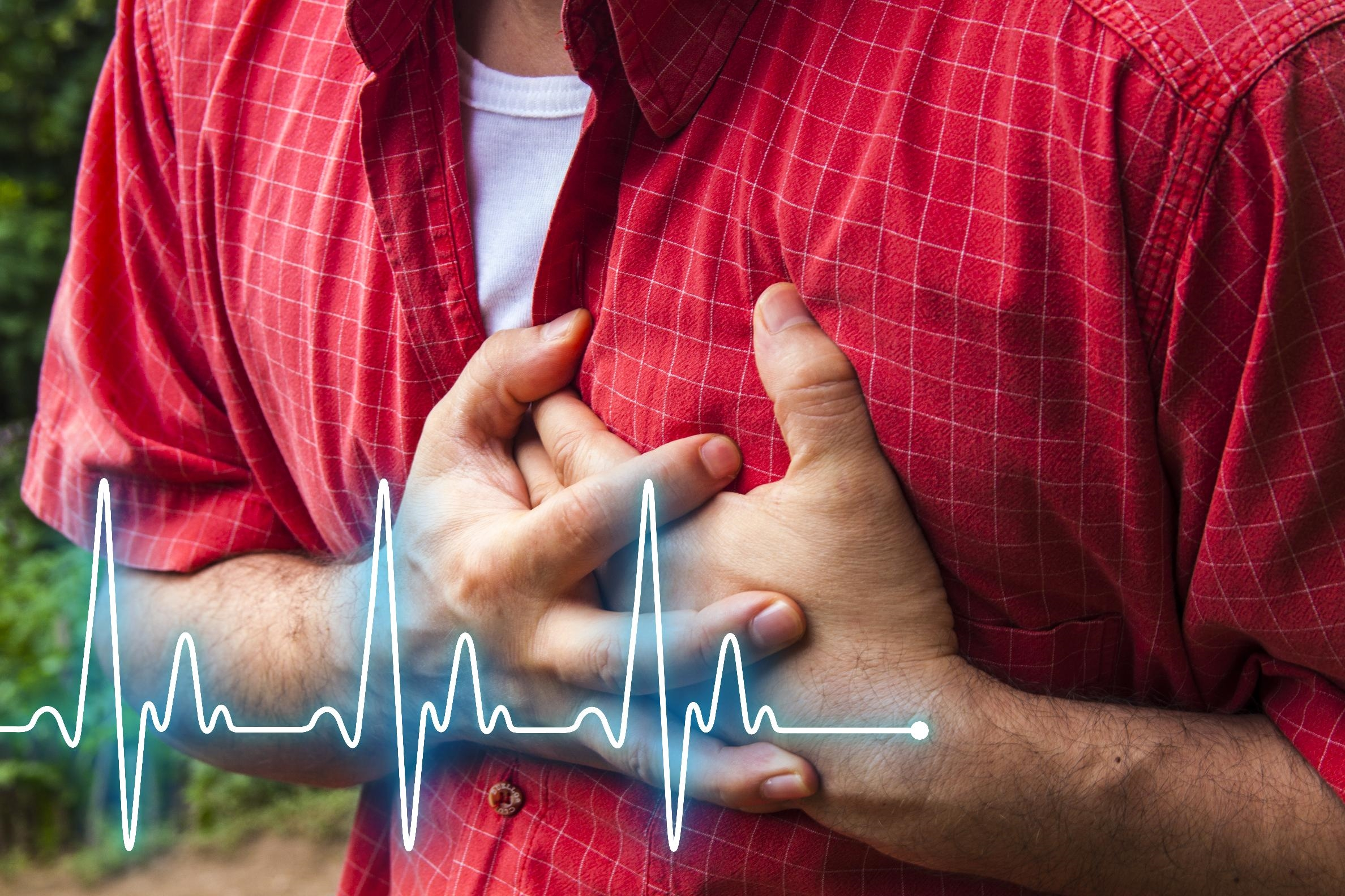Как сделать чтобы было плохое сердце