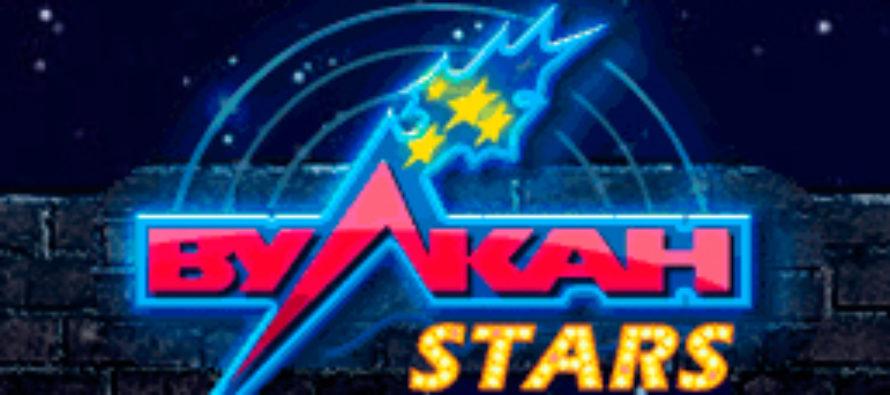 вулкан stars казино