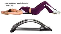Тренажёр от болей в спине
