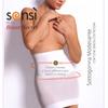 Корректирующая юбка Sensi